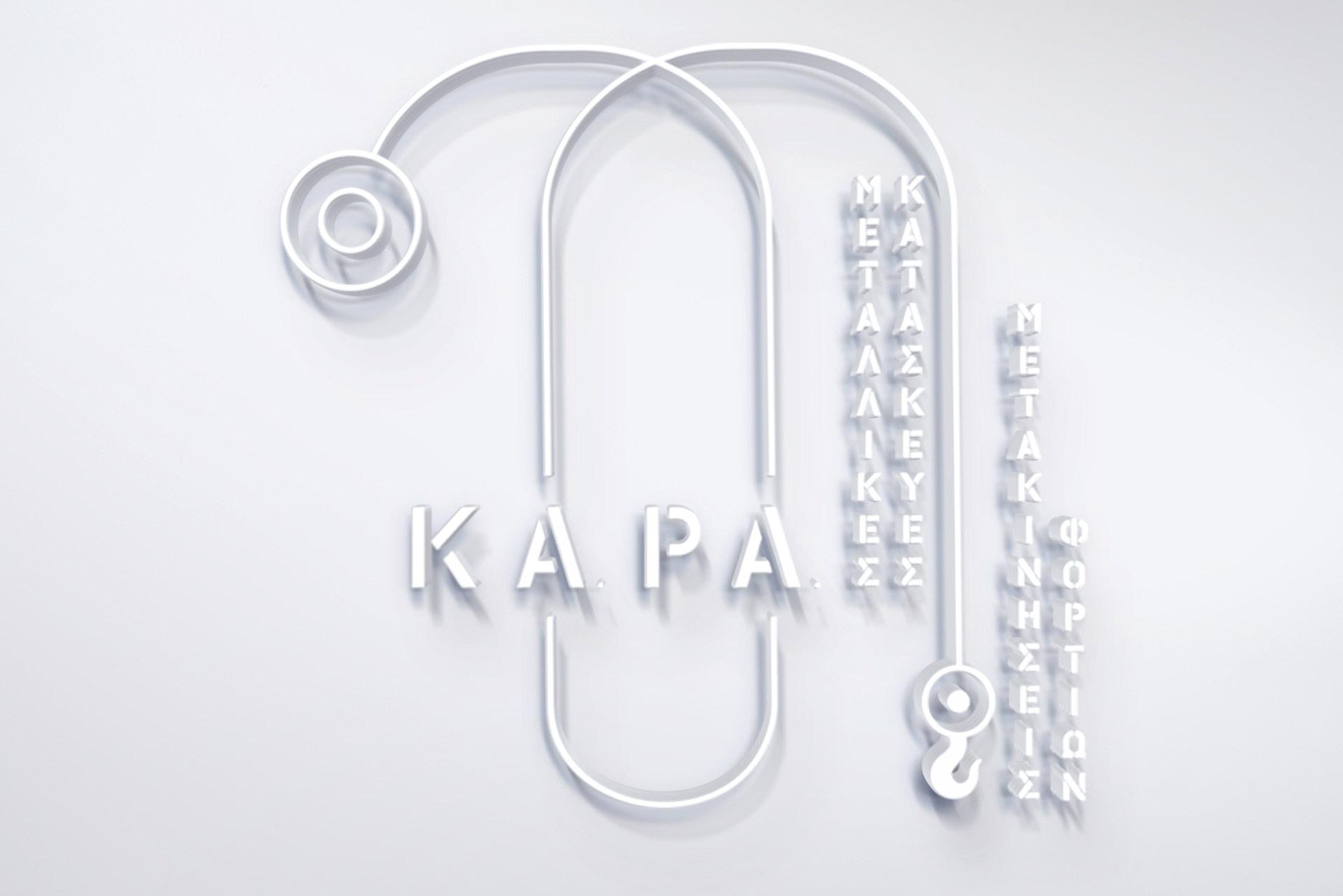 kapa-logo