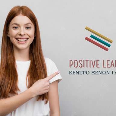 positive-learning7