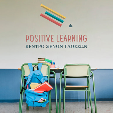 positive-learning2