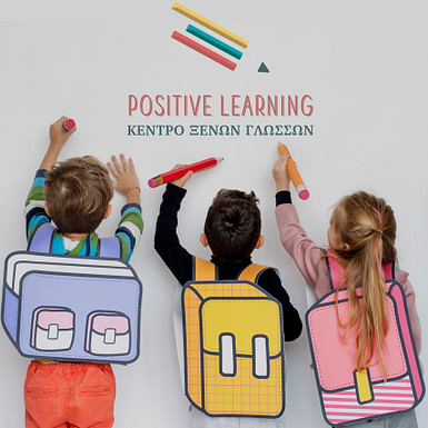 positive-learning4
