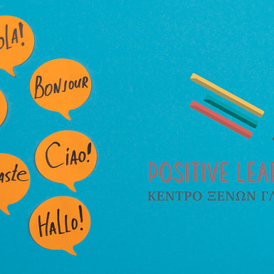 positive-learning5