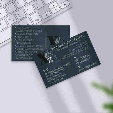 chinelis-card2