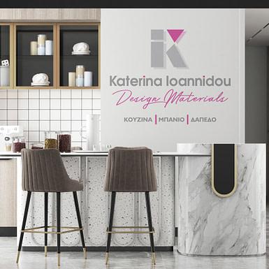 designmaterials6