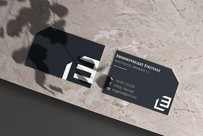 2E Card Logo